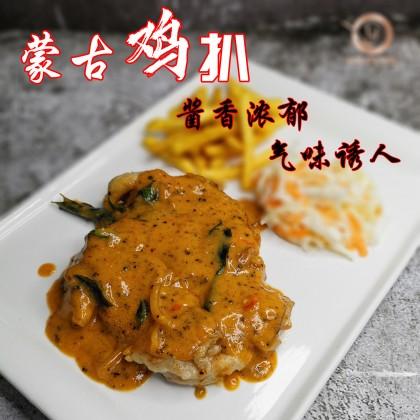 (生鲜冷冻) 招牌特制酱料 + 腌制鸡扒  (Raw) LJ's Signature Chicken Chop (Fresh Frozen)
