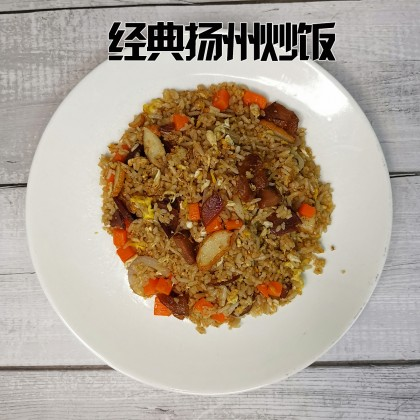 (加热即食装)香辣培根炒饭/扬州炒饭 Classic Fried Rice Spicy Bacon Fried Rice (Reheat Ready Pack)