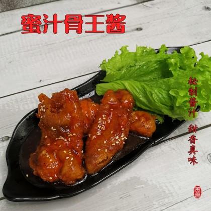 (生鲜冷冻)蜜汁骨王酱鸡肉/猪排 (Raw) King Rib Sauce Chicken/Pork (Fresh Frozen)